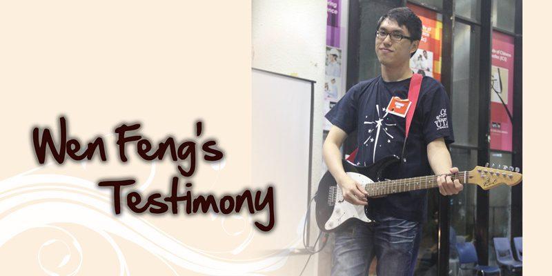Wen Feng's Testimony