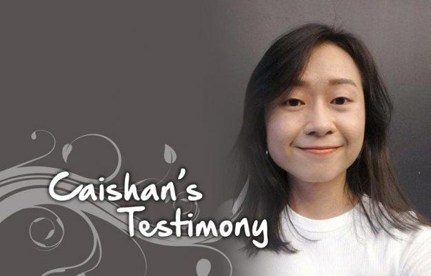 Caishan's Testimony