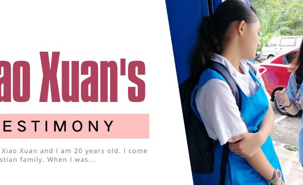 Xiao Xuan's Testimony
