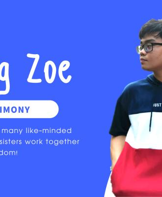 Rong Zoe's Testimony